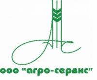 Агро-Сервис - agro-service.com.ua