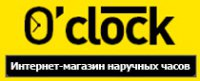 Интернет-магазин oclock1.com.ua