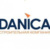 Строительная компания Даника