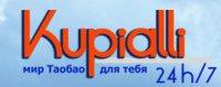 Интернет магазин Kupialli