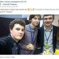 """Отзыв о Открытый международный университет развития человека «Украина»: Університет """"Україна"""""""