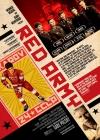 Красная армия (2015) отзывы