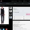 Отзыв о modnaKasta: Обман с брюками