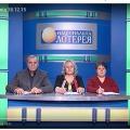 Отзыв о Украинская Национальная Лотерея: В тиражной комиссии присутствуют одни и те же люди