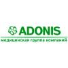 Медицинский центр, роддом ADONIS