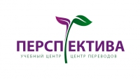 Учебный центр «Перспектива»