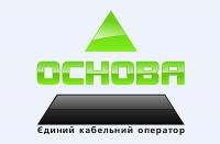 Кабельный оператор ОСНОВА