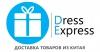 DRESS-Express отзывы
