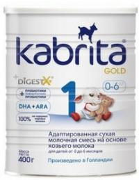 Детская сухая смесь Kabrita