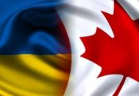 Канада отменила визы для украинцев