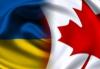 Канада отменила визы для украинцев отзывы