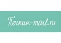 Pechkin-mail.ru