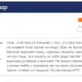 Фото к отзыву Prom.ua