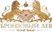 Бронзовый лев