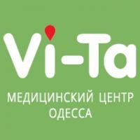 Центр реабилитации Вита (Одесса)