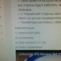 Отзыв о Prom.ua: ZEVSTORG и их хамское обращение