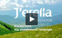 J'erelia Джерелия Джерелія