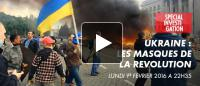 Украина: Маски Революции