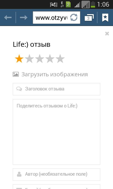 Life:) - дайте интернет или не взымайте деньги за трафик