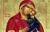 В Киев привезли чудотворную икону Божьей Матери отзывы