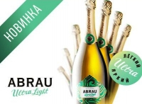 Abrau Ultra Light
