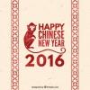 Китайский Новый Год 2016 отзывы