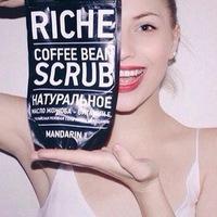 Кофе скраб RICHE
