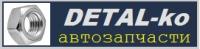 Магазин автозапчастей DETAL-ko