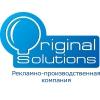 Original solutions отзывы