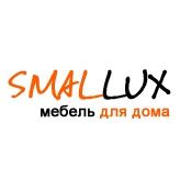 Мебель для дома Smallux