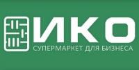 ИКО - Супермаркет для бизнеса