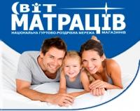 Интернет-магазин Світ Матраців