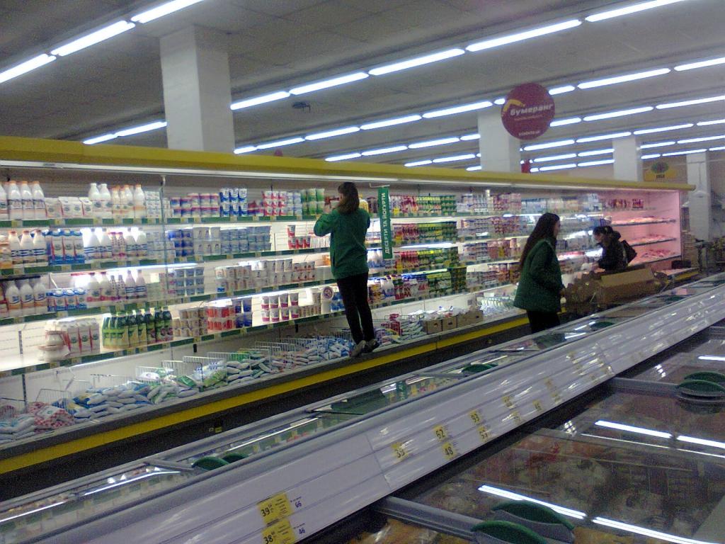 Велика Кишеня - В обуви по молочным продуктам