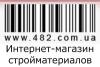 Интернет-магазин стройматериалов 482.com.ua отзывы