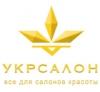 Интернет-магазин «УкрСалон» отзывы