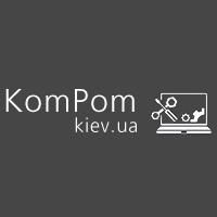 """Сервисный центр """"КомПом"""""""