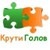 Крутиголов - магазин головоломок, игр и фокусов