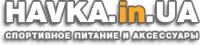 Хавка - интернет-магазин спортивного питания