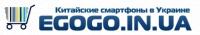Интернет-магазин Egogo.in.ua