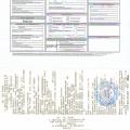 Отзыв о НОВАЯ ПОЧТА (Нова Пошта): Социальными проектами и благотворительностью Новая Почта не занимаеться, это бизнес - проект