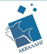 Магазин Акваланг