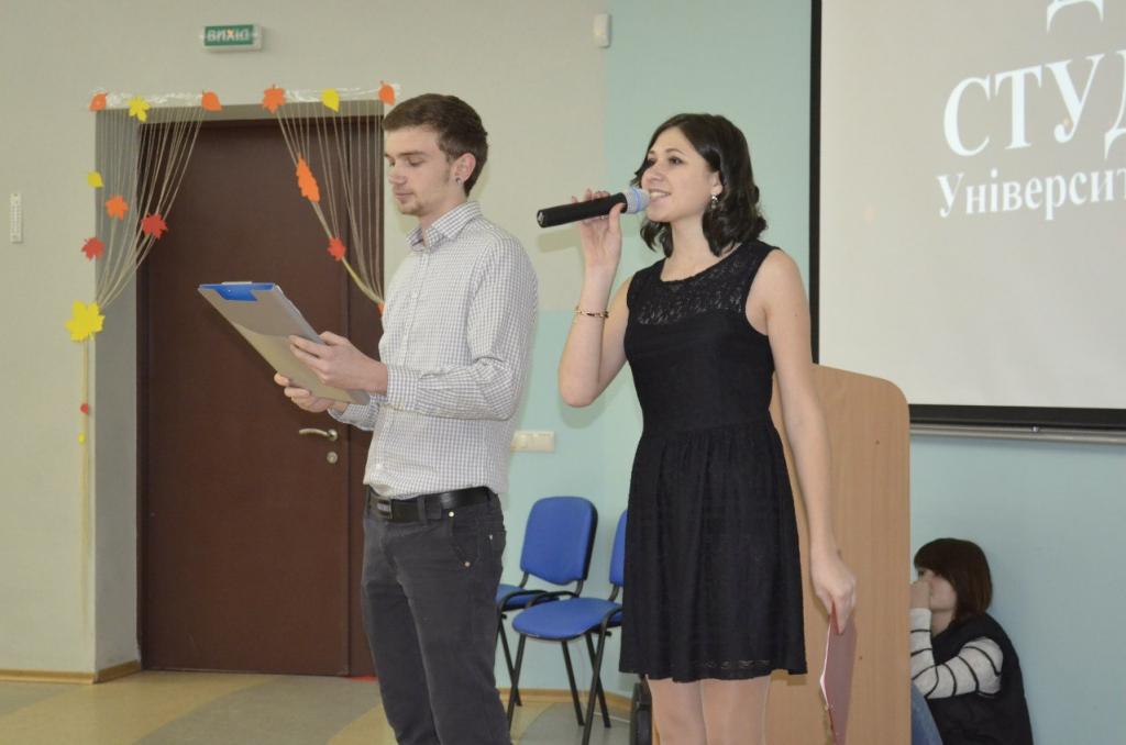 Открытый международный университет развития человека «Украина» - Університет Україна допомагає повірити в себе!