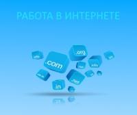 biz-tema.com.ua