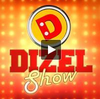 Дизель шоу