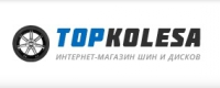Интернет-магазин шин Topkolesa.com.ua