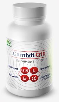 Карнивит Q10
