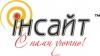 Интернет-магазин Insait (Инсайт) отзывы