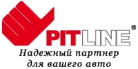 Pitline.ua (Питлайн) - интернет-магазин шин, дисков, масел, автохимии и запчастей для ТО