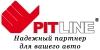 Pitline.ua (Питлайн) - интернет-магазин шин, дисков, масел, автохимии и запчастей для ТО отзывы