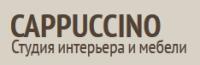 Кухонный Салон Капучино